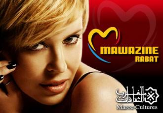 Kylie To Headline Mawazine Festival